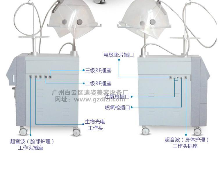 韓國太空人水氧儀 1
