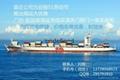 海運新加坡雙清門到門價格 2