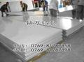 3003铝合金板铝板