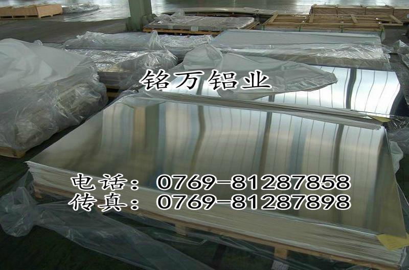 加工铝板 H5052-H32防锈铝板 1