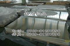 加工铝板 H5052-H32防锈铝板