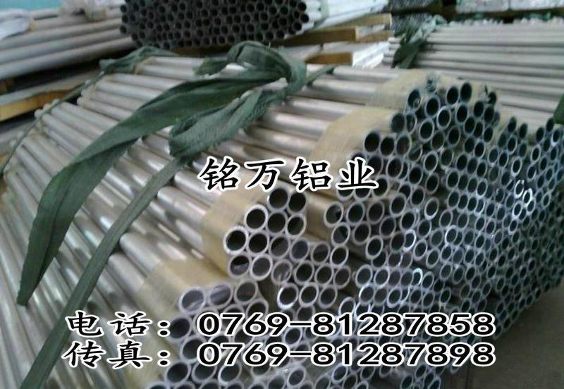 加工铝板 H5052-H32防锈铝板 2