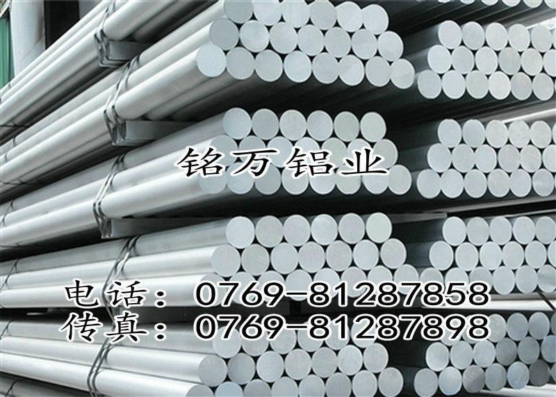 加工铝板 H5052-H32防锈铝板 3