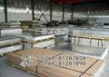 西南铝板 6063耐腐蚀性铝板  2