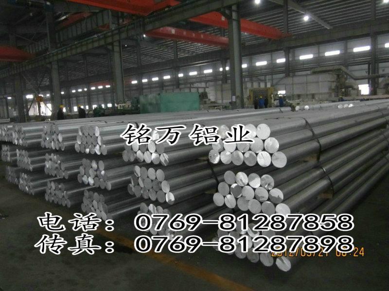 美国6061合金铝棒大直径铝棒 2