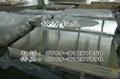 西南铝5052高精密铝合金薄板 2