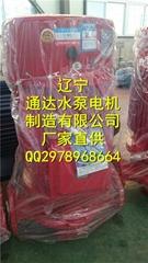 供应cccf认证xbd立式消防泵东北老厂精工制造