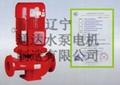 辽宁通达cccf认证xbd立式消防泵 2