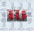 辽宁通达cccf认证xbd立式消防泵 3