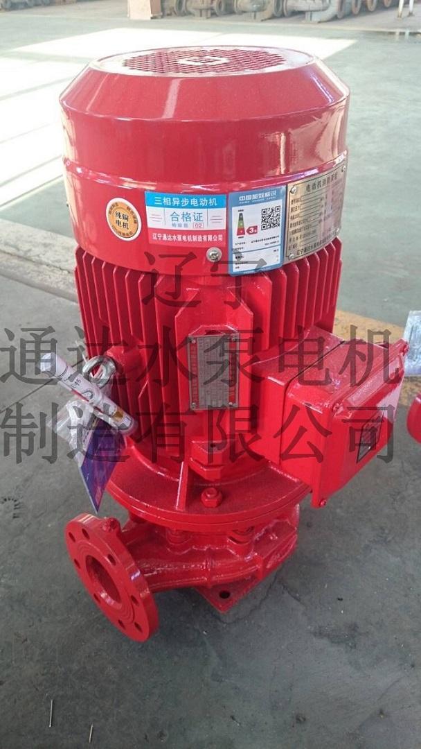 辽宁通达cccf认证xbd立式消防泵 4