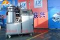 Φ320实验室用低温真空油炸机