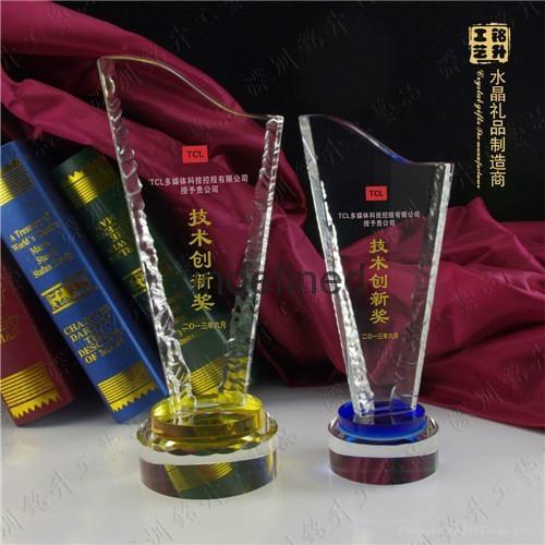 創新技術水晶獎杯 1