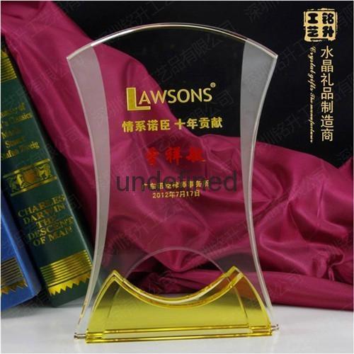 刻字水晶獎牌 1
