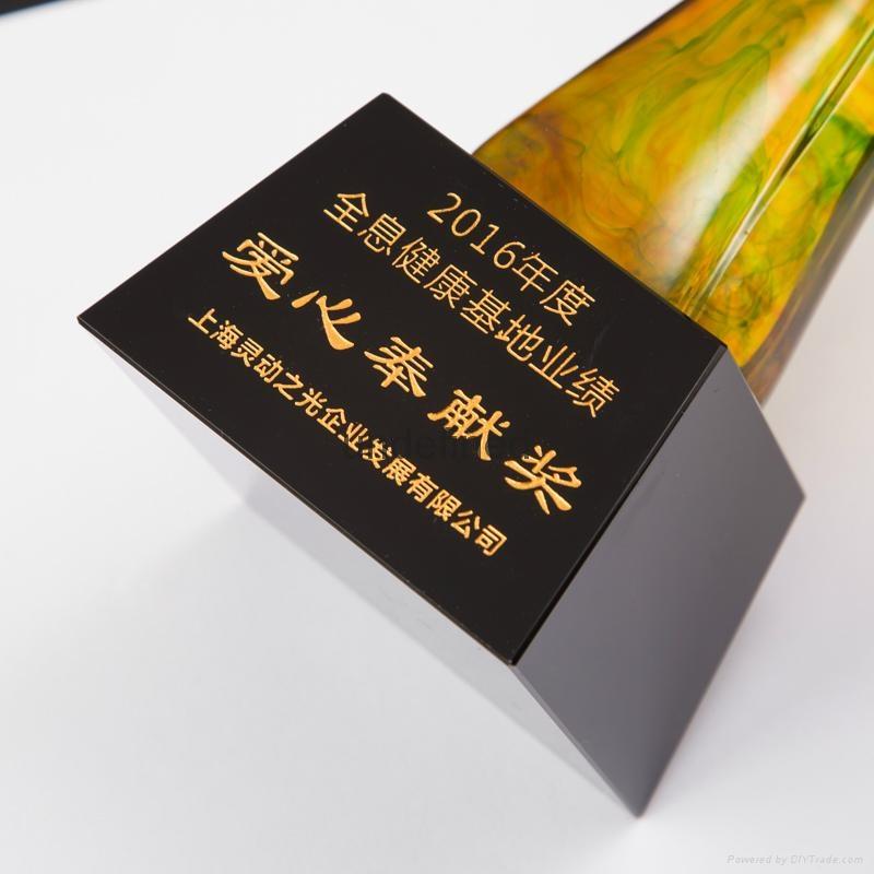 刻字水晶琉璃獎杯 2