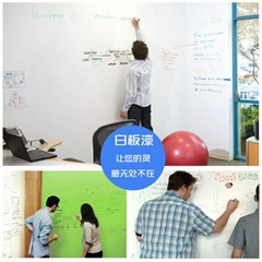 |教育培訓機構專用白板漆