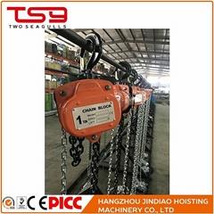 Bridge building equipment 2 ton 5 ton