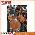 Power mining tools high quality 10 ton