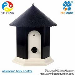 Cat deterrent safe for birds