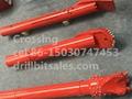 12 1/4 IADC 127 Tricone Drill Bit