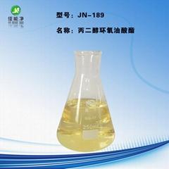 丙二醇環氧油酸酯 製作高級除蠟水首選原料