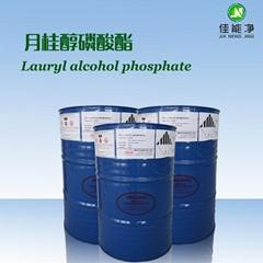 月桂醇磷酸酯MAE 工业除油粉原料 脱脂表面活性剂