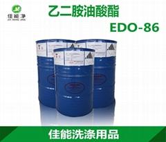 乙二胺油酸酯EDO-86 自製高品質除蠟水原料