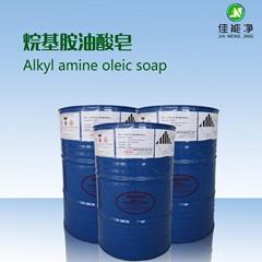 廠家供應 高級除蠟水原料 烷基胺油酸皂 表面活性劑代理