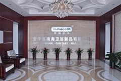 Anping Nanhai Sanitary  Ware Co.,Ltd