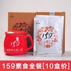 159素食全餐 佐丹力 方便杂粮粥 优惠顾客10盒