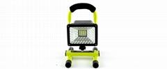 15w SMD可充电警示工作灯