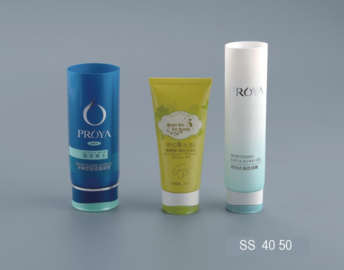 Body lotion cosmetic tubes with double color caps 3