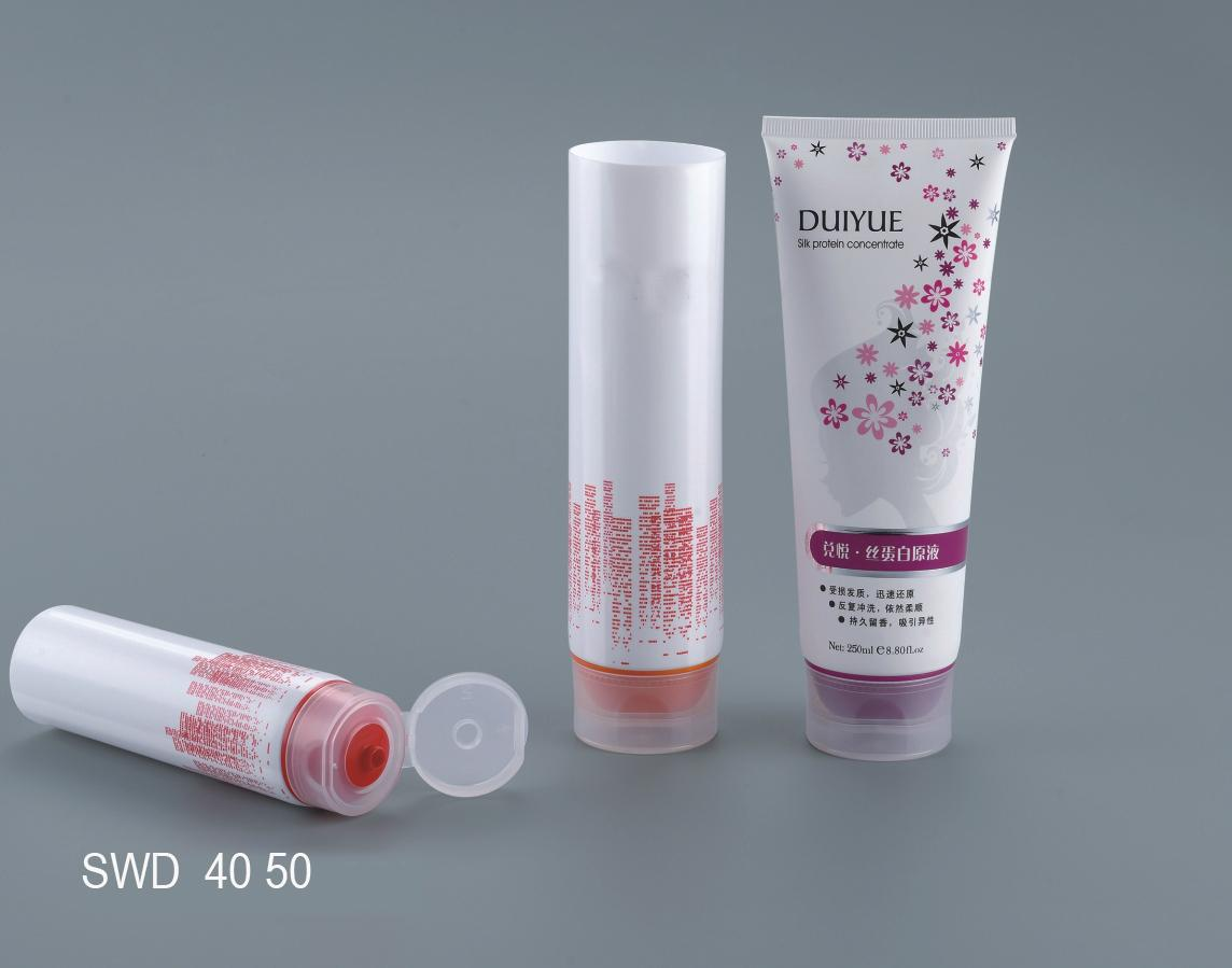 Body lotion cosmetic tubes with double color caps 4