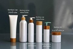 Cosmetic packaging containers for skin care product