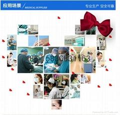 Henan diedong medical equipment co. LTD