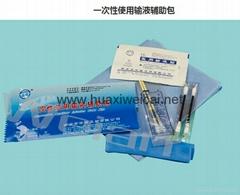 一次性使用输液辅助包静脉输液包
