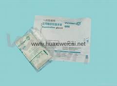disposable medical rubber examination gloves
