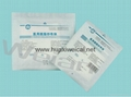 Medical absorbent gauze 2