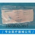 一次性使用防逆流引流袋1500ml 医用加厚尿袋 无菌独立包装