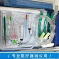一次性使用麻醉穿刺包 AS-E 硬膜外麻醉穿刺包