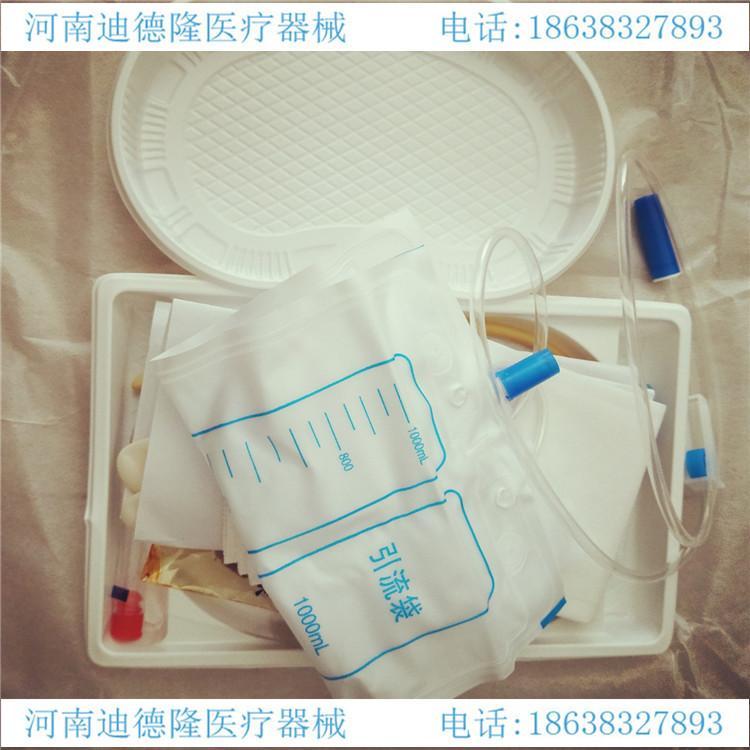 一次性使用无菌导尿包厂家导尿管价格批发 2