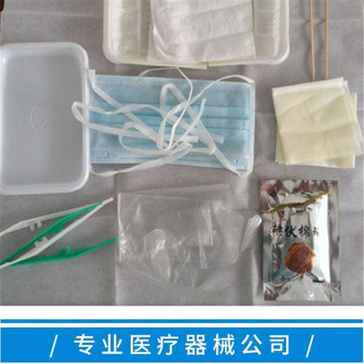 One-time perineum perineal care kits 1