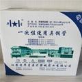 鼻饲管 肠内营养管肠胃输药管 2