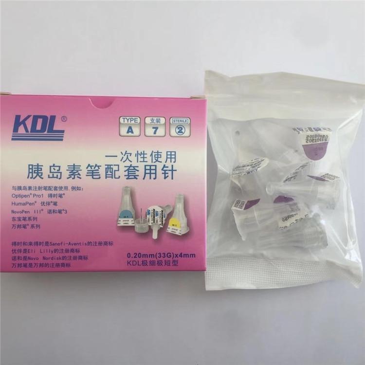 康德莱胰岛素注射配套用针 1