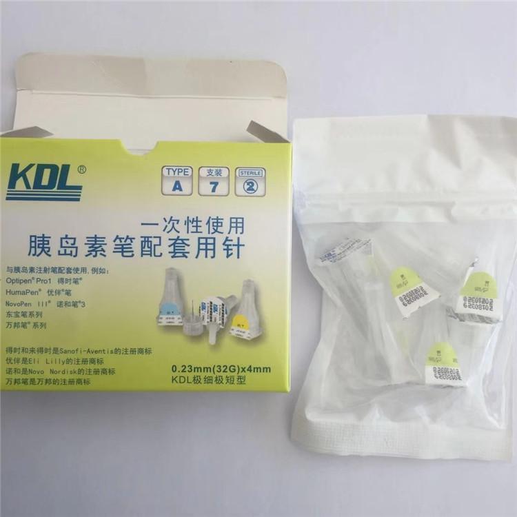 康德莱胰岛素注射配套用针 2