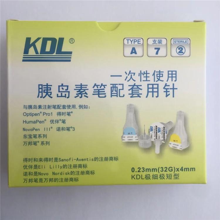 康德莱胰岛素注射配套用针 5