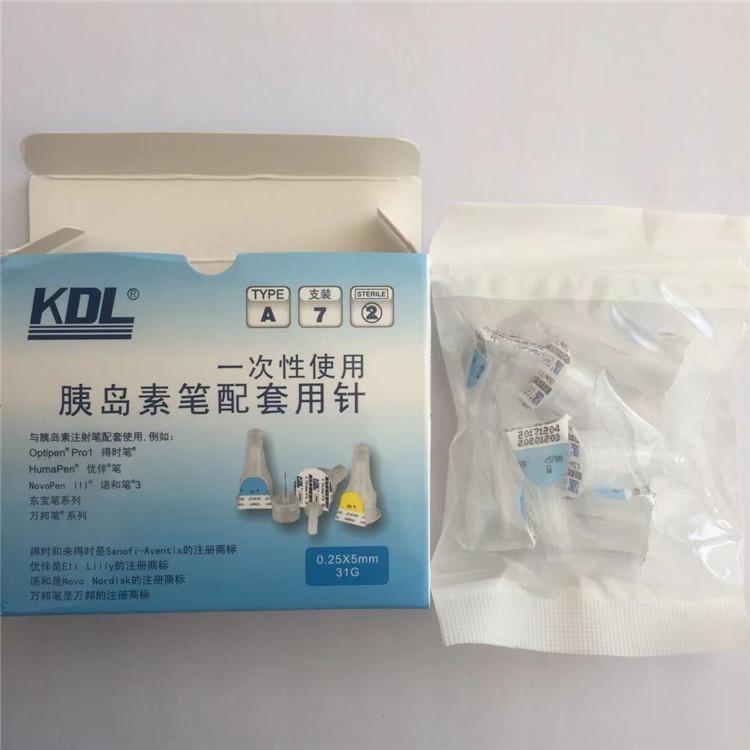 康德莱胰岛素注射配套用针 6