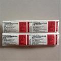 一次性使用BD无菌胰岛素注射器  带针1ml胰岛素注射器带针 3