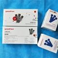 鱼跃血糖试纸 血糖仪 7系列血
