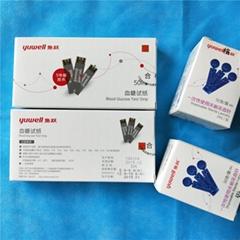 鱼跃血糖试纸 血糖仪 7系列血糖试纸50人份/盒