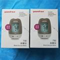 鱼跃血糖试纸 血糖仪 7系列血糖试纸50人份/盒 3